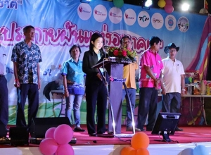 กลุ่มไทยออยล์จัดกิจกรรมวันเด็กให้แก่ลูกหลาน และผู้ปกครอง 10 ชุมชน