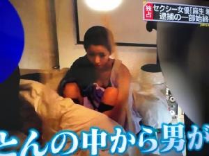 "AV ลูกคุณหนู ""โนโซมิ อาโสะ"" กับชีวิตสุดรันทด ขายตัว, ติดยา, ตั้งท้อง, แท้งลูก, ติดคุก"