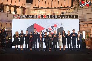 """มหกรรมญี่ปุ่นที่ยิ่งใหญ่ที่สุดในเอเชีย """"JAPAN EXPO THAILAND 2019"""" ที่สุดของความเป็นญี่ปุ่นตัวจริง!!!"""