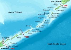 'รัสเซีย' จี้ญี่ปุ่นยอมรับ 'หมู่เกาะคูริล' เป็นของแดนหมีขาว เพื่อเดินหน้าเจรจาสันติภาพ