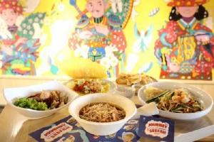 """""""สีฟ้า"""" ชวนตะลุยชิมความอร่อย กับ 20 เมนูพิเศษแห่งปี"""