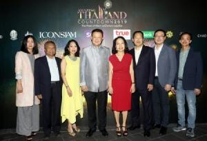 """ทรูฟินข้ามปี จัด """"AMAZING THAILAND COUNTDOWN 2019"""" ณ ไอคอนสยาม"""
