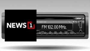 NEWS1 ส่งรายการคุณภาพ ออนแอร์วิทยุ FM 102 MHz.