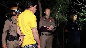 พบศพเด็กหญิงวัย 2 ปี ถูกทิ้งในสระน้ำกลางเมืองจันทบุรี