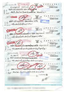 """4 ธนาคารดังถีบหัวส่ง """"ลูกค้าชั้นดี"""" โวยปล่อยให้ถูกปลอมเช็ค ขึ้นเงิน 63 ใบ-สูญกว่า 8 ล้าน"""