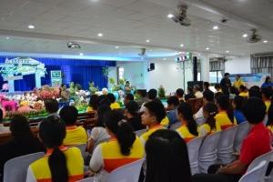 มทร.ตะวันออก วิทยาเขตจันทบุรี เตรียมจัดงานราชมงคลรักษ์เหลืองจันท์ วันดอกไม้บาน ครั้งที่ 18