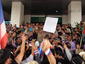 ศาลอุทธรณ์แก้โทษจำคุก 10 กปปส.พัทลุงขัดขวางเลือกตั้ง คนละ 8 เดือน-3 ปี 16 เดือน