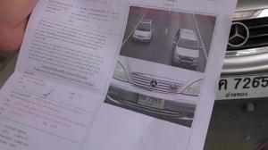 อีกแล้ว เจ้าของเบนซ์งง?! เจอใบสั่งขับรถเร็วที่เพชรบุรีส่งถึงบ้าน ทั้งที่ไม่เคยไป คาดโดนสวมทะเบียน