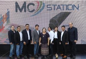 เปิดโรงงาน Mc Station