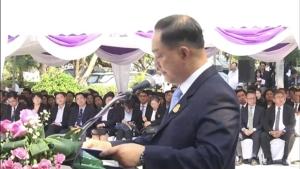 """""""บิ๊กป้อม"""" เปิดศูนย์บริหารแรงงานเขตพัฒนาพิเศษภาคตะวันออก ที่ จ.ชลบุรี"""