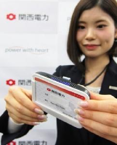 อยากได้ไหม? บัตรพนักงานญี่ปุ่นติดเครื่องฟอกอากาศพกพา