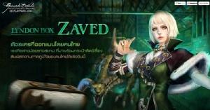 "Granado Espade เปิดตัว ""Zaved"" ตัวละครใหม่ฝีมือคนไทย!"