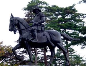 (上)  伊達政宗  Date Masamune