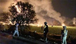 """ยอดตาย """"ท่อส่งน้ำมัน"""" ระเบิดในเม็กซิโกเพิ่มเป็น 66 ราย"""