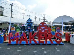ตะลุย 'Maker Faire Bangkok 2019' งานเมกเกอร์ปล่อยพลัง