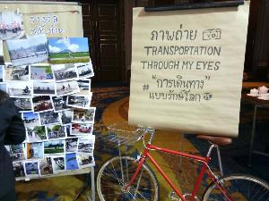 การปั่นจักรยานเป็นหนึ่งในการคมนาคมที่ส่งผลกระทบต่อสิ่งแวดล้อมน้อย