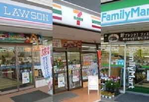 ขนมและอาหารร้านสะดวกซื้อญี่ปุ่น อร่อยขึ้นอันดับสำหรับฤดูหนาว