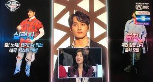 """""""กองทัพ-พีค"""" สร้างความประทับใจ จากรายการ """"I Can See Your Voice"""" ของเกาหลีใต้"""