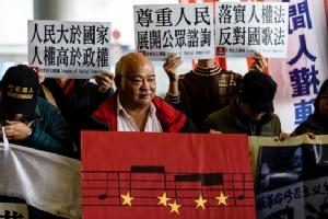 <b><Font color = blue>In Clips: </font></b>ฮ่องกงเตรียมให้การไม่เคารพเพลงชาติจีนมีความผิดตามกฎหมาย