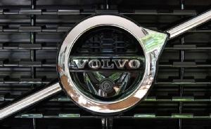 วอลโวเรียกคืนรถยนต์ 200,000 คัน แก้ปัญหาเชื้อเพลิงรั่วไหล