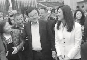 """""""แม้ว-ปู"""" พี่น้องฝ่ายประชาธิปไตยอ่วม อียูสกัดเส้นทาง-เสี่ยงถูกจีนอายัดทรัพย์!!"""