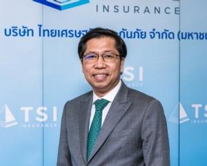 TSI ปรับโครงสร้างผู้ถือหุ้น รุกผลิตภัณฑ์ใหม่พร้อมเจาะตลาดทั่วประเทศ