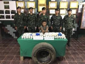 สารพัดวิธี! หนุ่มพม่ายัดยาบ้าใส่ยางอะไหล่ปล่อยไหลข้ามน้ำส่งเข้าไทย