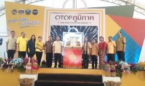 """นายนิสิต จันทร์สมวงศ์ อธิบดีกรมการพัฒนาชุมชน เป็นประธานพิธีเปิดงาน """"OTOP ภูมิภาคประจำปีงบประมาณ 2562 จังหวัดขอนแก่น"""""""