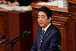 นายกรัฐมนตรี ชินโซ อาเบะ แห่งญี่ปุ่นกล่าวแถลงนโยบายในพิธีเปิดการประชุมสภาไดเอตที่กรุงโตเกียว วันนี้ (28 ม.ค.)