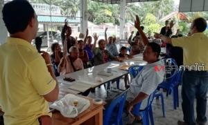 """คลายปม """"สภาองค์กรชุมชน"""" สู่ """"ชุมชนจัดการตนเอง"""" และบทเรียนจากหลายชุมนุมในภาคใต้"""