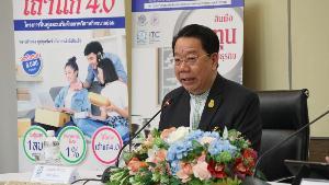 นายมงคล ลีลาธรรม กรรมการผู้จัดการ ธนาคารพัฒนาวิสาหกิจขนาดกลางและขนาดย่อมแห่งประเทศไทย (ธพว.) หรือ SME D Bank