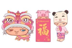 ศูนย์การค้าจังซีลอน ฉลองเทศกาลตรุษจีนยิ่งใหญ่ กระตุ้นนักท่องเที่ยวจีนจ่ายเพิ่ม