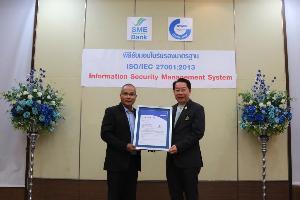 นายมงคล ลีลาธรรม กรรมการผู้จัดการ ธนาคารพัฒนาวิสาหกิจขนาดกลางและขนาดย่อมแห่งประเทศไทย (ธพว.) หรือ SME D Bank รับมอบใบรับรองมาตรฐาน ISO/IEC 27001:2013 ระบบบริหารจัดการความมั่นคงปลอดภัยสารสนเทศ