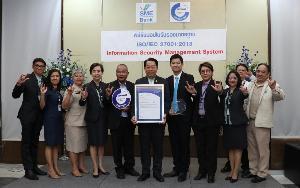 SME D Bank รับมอบใบรับรองความมั่นคงปลอดภัยสารสนเทศ