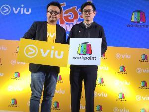 Viu เพิ่มพันธมิตรออริจินัลคอนเทนต์สู้ศึก OTT ไทยผู้นำดูคอนเทนต์ออนไลน์เซาท์อีสต์เอเชีย