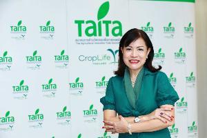 ดร. วรณิกา นาควัชระ ผู้อำนวยการบริหาร สมาคมฯ นวัตกรรมเพื่อการเกษตรไทย หรือ ไททา