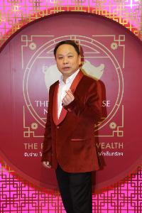 ซีพีเอ็น ทุ่มงบ 200 ล้านบาท ตอกย้ำแลนด์มาร์คฉลองตรุษจีนปีหมูทองแห่งความมั่งคั่ง ชวน จับจ่าย-ไหว้-กิน-เที่ยว ที่เดียว ณ ศูนย์การค้าเซ็นทรัลฯ