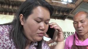 พ่อเครียดจัดร้องรัฐช่วย! ลูกสาวรับทำงานผ่านเฟซฯ สุดท้ายถูกแจ้งจับยักยอกเงิน 8 หมื่น