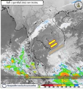 กทม.-ภาคกลาง-ตะวันออก ฝนตกเล็กน้อย เหนือ-อีสานอุณหภูมิลด 1-2 องศา ใต้ฝนฟ้าคะนอง