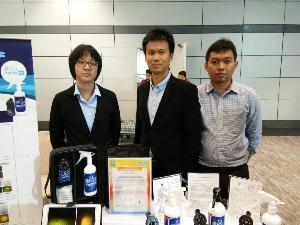 ทีมวิจัย PSU-VisDNA kit
