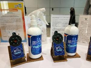 ชุดน้ำยาเรืองแสง PSU-VisDNA kit