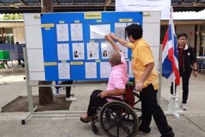 พม.สร้างความเข้าใจผู้พิการ-ผู้สูงอายุ รับรู้สิทธิเลือกตั้ง