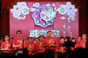 """""""ผู้ว่าฯ อัศวิน"""" นำจุดเทียนชัยถวายพระพร สมเด็จพระเจ้าอยู่หัว และกล่าวอวยพรแก่พี่น้องประชาชนเนื่องในเทศกาลตรุษจีน ปี 62"""