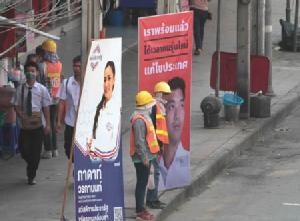 กลยุทธ์การรณรงค์หาเสียงในบริบทใหม่ของการเลือกตั้งไทย