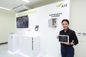 เอไอเอส ร่วมกับ โนเกีย นำอุปกรณ์ 5G เข้ามาทดสอบ