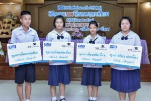 """SYS Education Fund"" ขยายทุนการศึกษาในปี 2562 สานต่ออนาคตยั่งยืน 'เยาวชนไทย'"