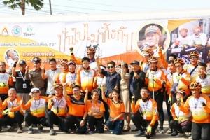 ชาวชลบุรี ต้อนรับเหล่านักปั่นในโครงการปั่นไปไม่ทิ้งกัน No One Left Behind ปี 2