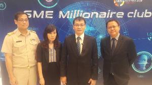 กสอ.ร่วมกับ ISMED พลิกโฉม SMEs ไทย เป็น Smart SME ด้วยนวัตกรรม