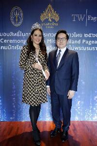TW คว้าสิทธิ์จัดนางสาวไทย 5 ปี แก้มือหลุดงานมิสยูนิเวิร์ส