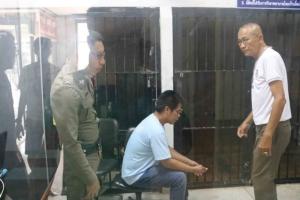 ตำรวจคุมตัวนายสมยศ เหล่าแสลง อายุ 40 ปี พ่อค้าหมูที่เบี้ยวไม่ส่งเนื้อหมูให้ลูกค้า 4 ราย